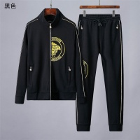 Versace Tracksuits Long Sleeved Zipper For Men #517027