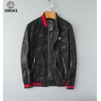Versace Jackets Long Sleeved Zipper For Men #517622