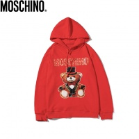 Moschino Hoodies Long Sleeved Hat For Men #517725