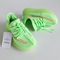 Yeezy Kids Shoes For Kids #518018