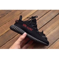 Yeezy Kids Shoes For Kids #518024