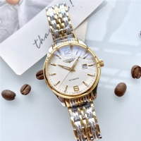 LONGINES Quality A Watches #518107