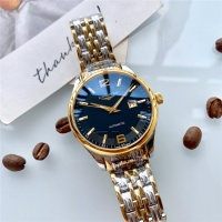 LONGINES Quality A Watches #518108