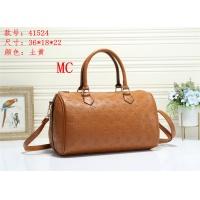 Yves Saint Laurent YSL Fashion Handbag #518189