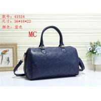 Yves Saint Laurent YSL Fashion Handbag #518191