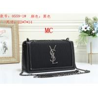 Yves Saint Laurent YSL Fashion Messenger Bags #518197