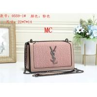 Yves Saint Laurent YSL Fashion Messenger Bags #518199