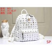 MCM Fashion Backpacks #518205