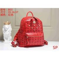 MCM Fashion Backpacks #518206