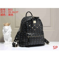 MCM Fashion Backpacks #518207