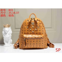 MCM Fashion Backpacks #518208