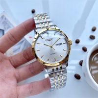 LONGINES Quality A Watches #518249