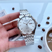 LONGINES Quality A Watches #518250