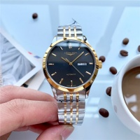 LONGINES Quality A Watches #518288