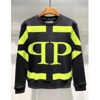 Philipp Plein PP Hoodies Long Sleeved O-Neck For Men #518417
