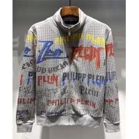Philipp Plein PP Jackets Long Sleeved Zipper For Men #518525