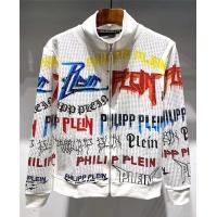 Philipp Plein PP Jackets Long Sleeved Zipper For Men #518526