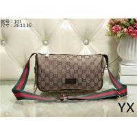 Christian Dior Fashion Messenger Bags #518981