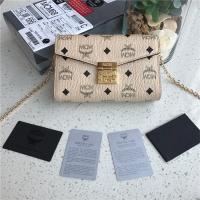 MCM AAA Quality Messenger Bags #519177
