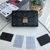 MCM AAA Quality Messenger Bags #519178