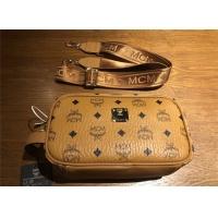 MCM AAA Quality Messenger Bags #519180