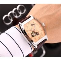 Vacheron Constantin Watches #519235