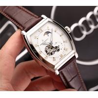 Vacheron Constantin Watches #519236
