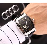 Vacheron Constantin Watches #519237