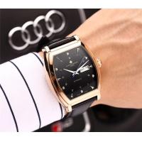 Vacheron Constantin Watches #519245