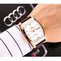 OMEGA New Quality Watches #519251