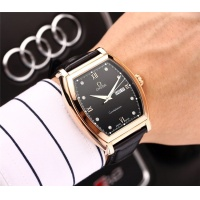 OMEGA New Quality Watches #519253