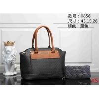 Michael Kors MK Fashion Handbags #519529