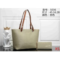 Michael Kors MK Fashion Handbags #519532