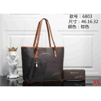 Michael Kors MK Fashion Handbags #519539