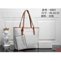 Michael Kors MK Fashion Handbags #519540