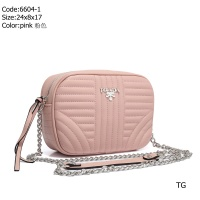 Prada Fashion Messenger Bags #519589