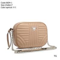 Prada Fashion Messenger Bags #519591