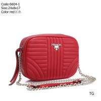 Prada Fashion Messenger Bags #519592
