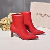 Jimmy Choo Boots For Women #519725