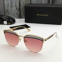 Bvlgari AAA Quality Sunglasses #520010