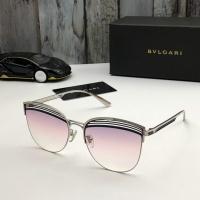 Bvlgari AAA Quality Sunglasses #520011