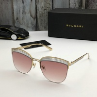 Bvlgari AAA Quality Sunglasses #520012