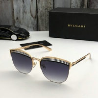 Bvlgari AAA Quality Sunglasses #520013