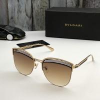 Bvlgari AAA Quality Sunglasses #520014