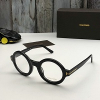Tom Ford Quality Goggles #520148