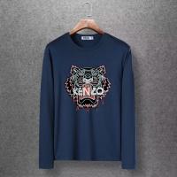 Kenzo T-Shirts Long Sleeved O-Neck For Men #520308