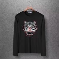 Kenzo T-Shirts Long Sleeved O-Neck For Men #520309