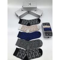 Armani Socks #520747