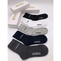 Boss Socks #520755