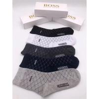 Boss Socks #520756